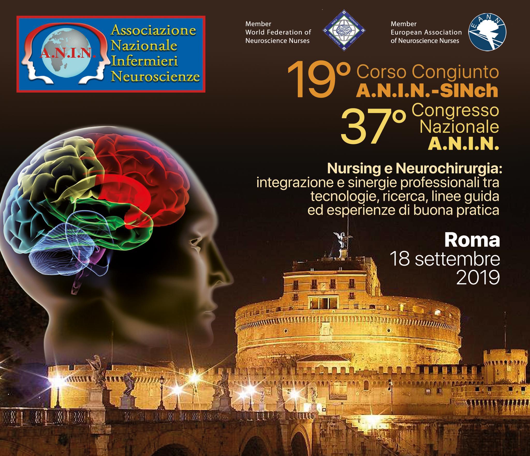 Infermieri e Neurochirurgia: evento ANIN a Roma!