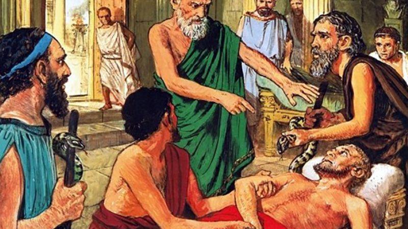 Medicina: com'era essere medico nell'antica Grecia?