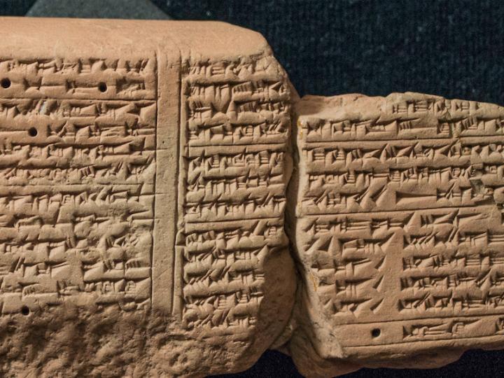 I Farmaci nella storia: le ricette mediche della Mesopotamia.