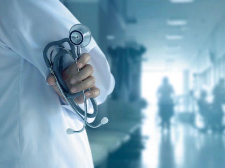 Classificazione ISO: cos'è, come si applica e perchè medici e infermieri devono conoscerla.